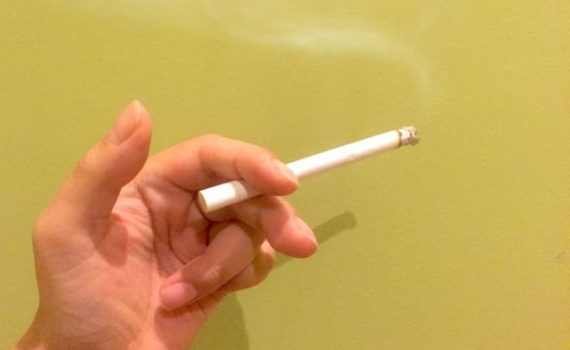 مخاطر ,التدخين , الصحة