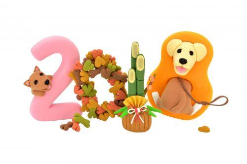 سنة جديدة, سنة سعيدة ,2018