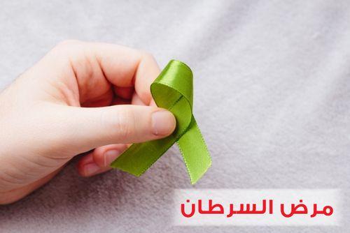 السرطان ، cancer ، صورة