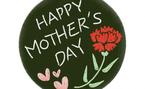 بر الأم ، عيد الأم ، Mother's Day ، صورة