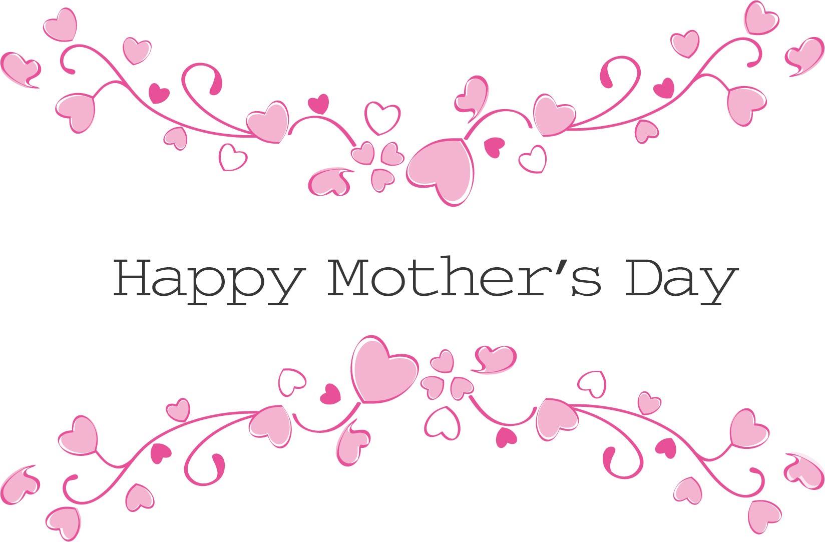 Mother Day , عيد الأم, يوم الأم, , صور عيد الأم