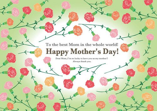 صورة ,جميلة , عيد الأم,Mothers Day, Card ,Image
