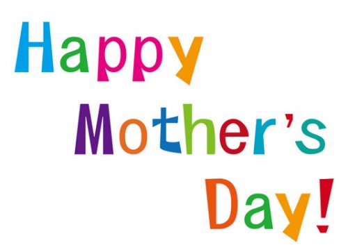 صور ,معايدات, عيد الام,Mother's Day ,Card ,Photo