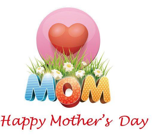 عيد الأم ، صورة , mothers day