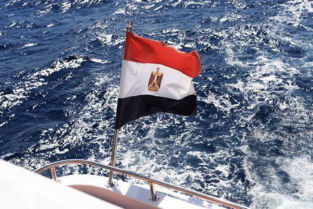 مصر ، علم مصر ، العام الجديد ، صورة